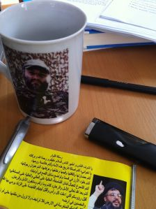 Mug, pen and lighter from Hizballah gift shop