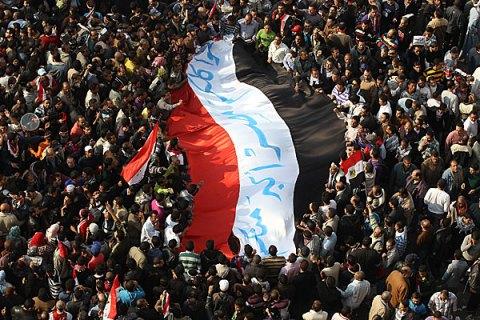 tahrir election
