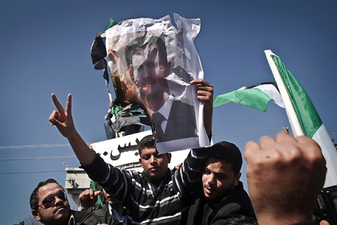 Demonstration against Syrian government in Gaza