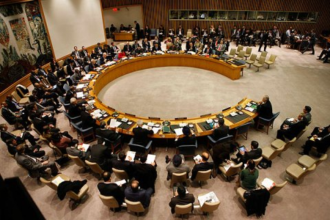 The U.N. Security Council