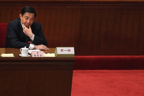 The Third Plenary Session Of The National People's Congress (NPC)