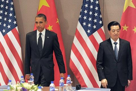 Obama Hu Jintao
