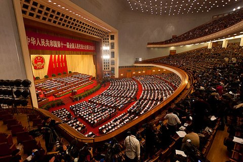 National People's Congress