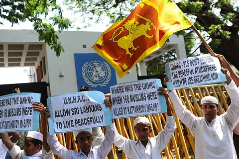Sri Lanka Protest