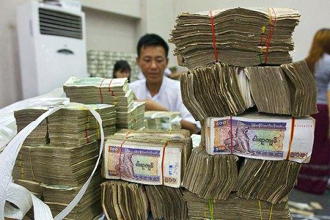 burma_currency_0406