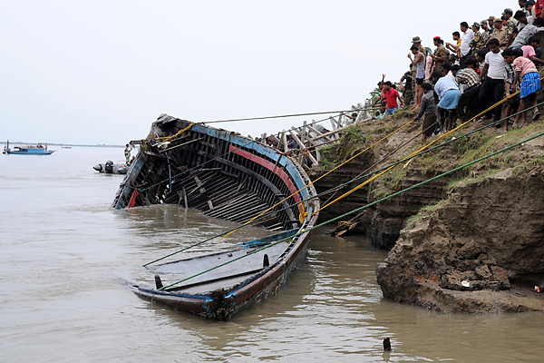 More than 100 people were killed after an overloaded ferry sank in a storm