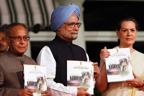 Inda Government