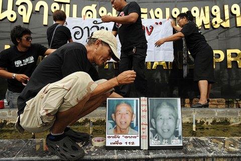 Thailand's Strict Lèse Majesté
