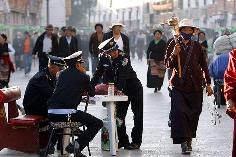 Tibetan Capital