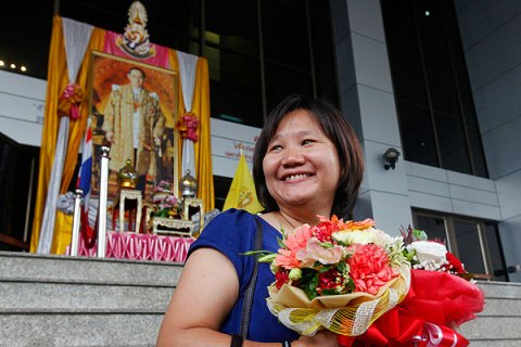 Thailand Lse Majeste