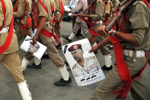 Funeral of Major General Salem Ali Qatan