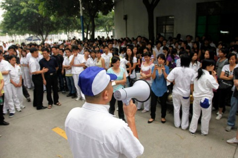 Strike At Honda Plant Reflects Deepening China Wage Conflicts