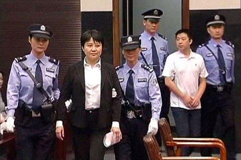Gu Kailai and Zhang Xiaojun