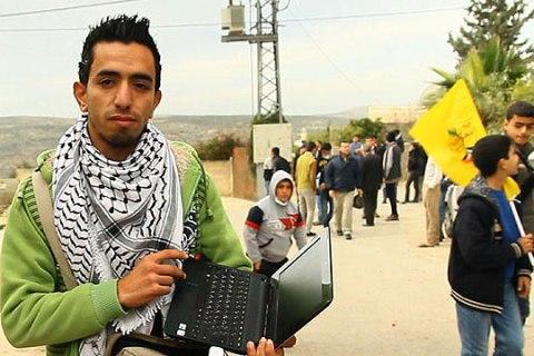 Palestinian Blogger
