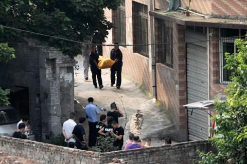 Chinese Serial Killer