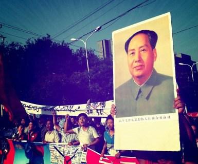 china feat image