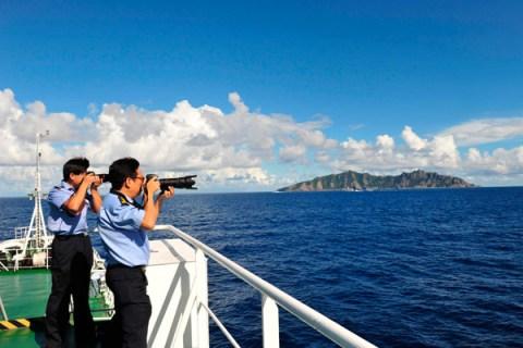 Senkaku/Diaoyu Island