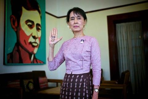 Burmese Political Prisoners