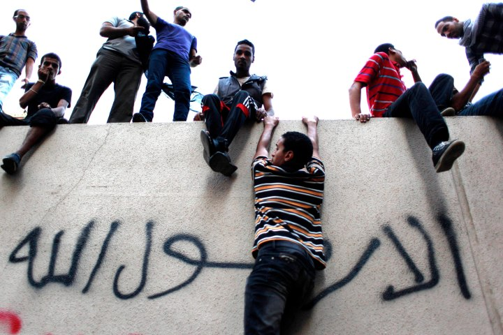 Protesters Destroy Flag at U.S. Embassy in Cairo