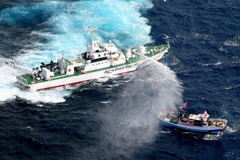 Taiwan fish boat