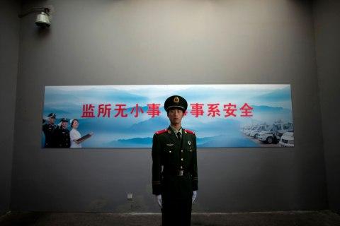 China Detention Center