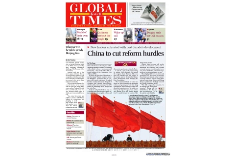 China - Global Times