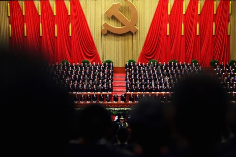 The 18th CPC National Congress - Opening Ceremony