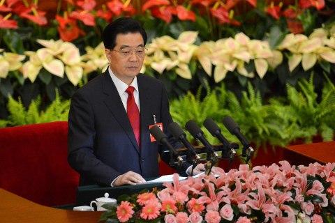 Communist Party Congres