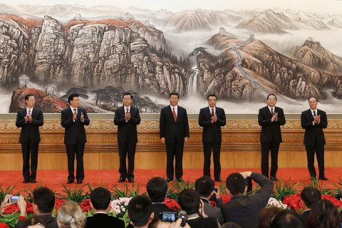 New Politburo Standing Committee