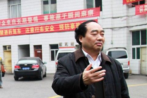 Chongqing official Lei Zhengfu sacked over sex video