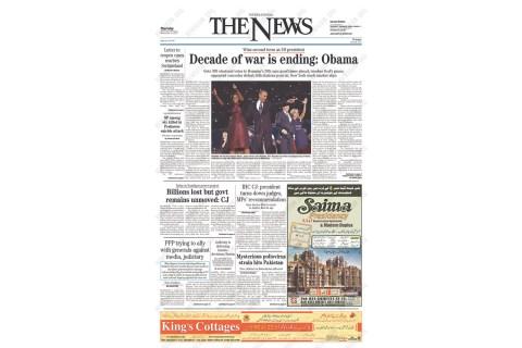 Pakistan - the News
