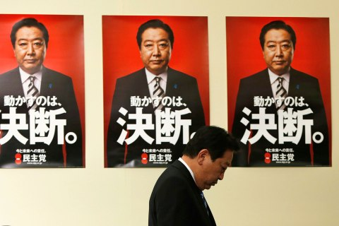 Japan's Elections