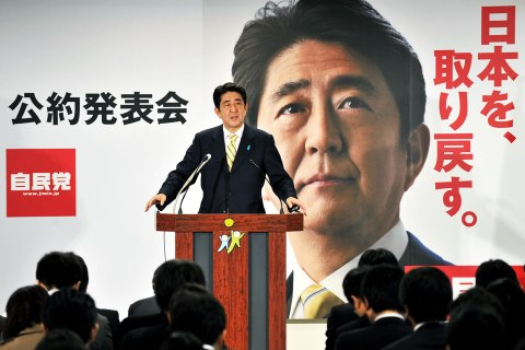 image: Shinzo Abe, president of Japan's main op