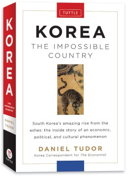 "Book cover of ""Korea: The Impossible Country"""