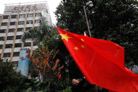 China Newspaper Strike End