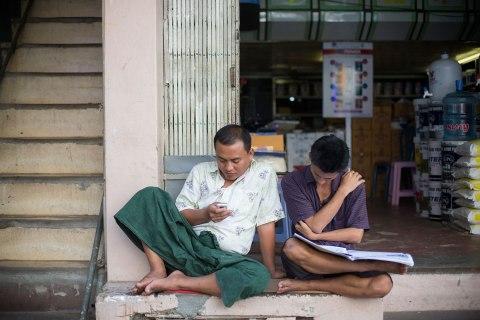 General Images Of Myanmar Economy