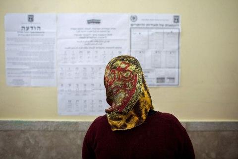 Israeli General Election