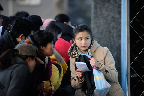 Young Chinese