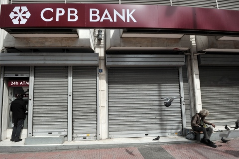 GREECE-CYPRUS-FINANCE-ECONOMY-BANKS