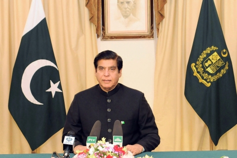 Pakistani Prime Minister Raja Pervez Ashraf delivers his farewell address to the nation in Islamabad, March 16, 2013.