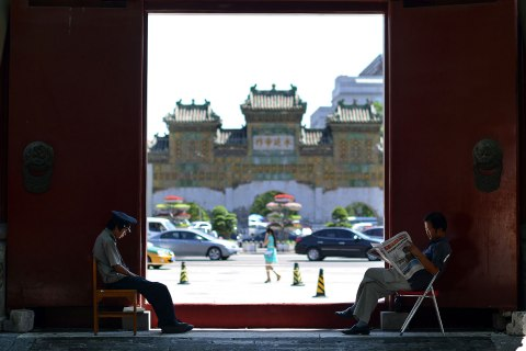 China economy