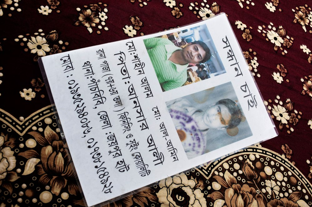 Shaheen Reza, 21, worked with his brother, 18-year-old Al Amin, on the 5th and 6th floors of Rana Plaza. Reza is still missing; Amin's body was recovered by their family.