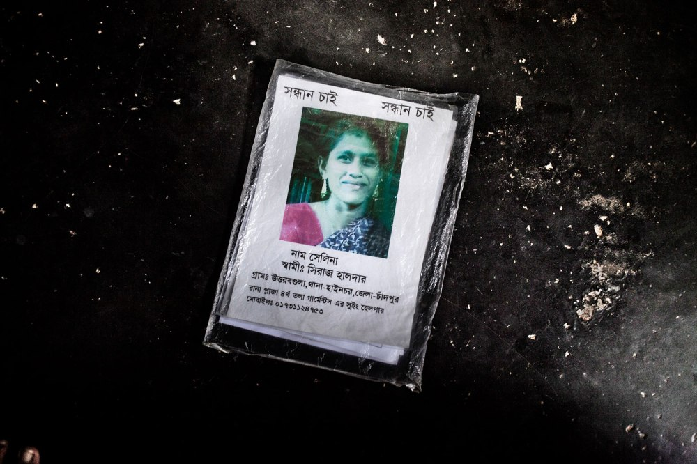 Selina worked at Phantom Garment as a sewing helper and is still listed as missing after the collapse. Her husband Siraj is left to take care of their four children, three daughters and a son.