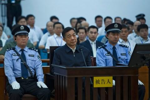 [FOCUS] CHINA-JINAN-BO XILAI-TRIAL-CLOSE (CN)