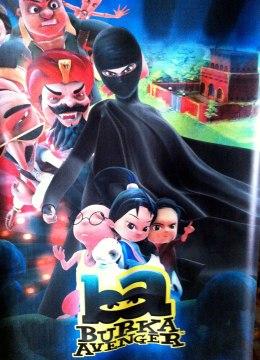 Poster for the Burka Avenger series