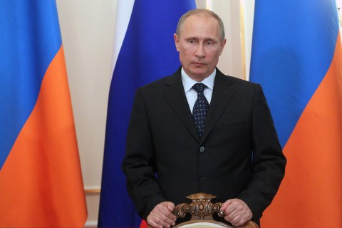 Putin Meets With Armenian President