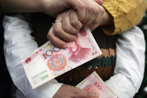 china_charity_0925