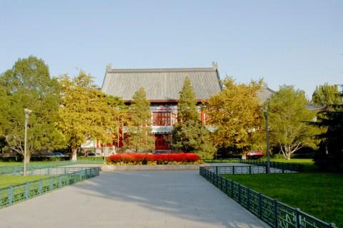 Peking University, Beijing, China.