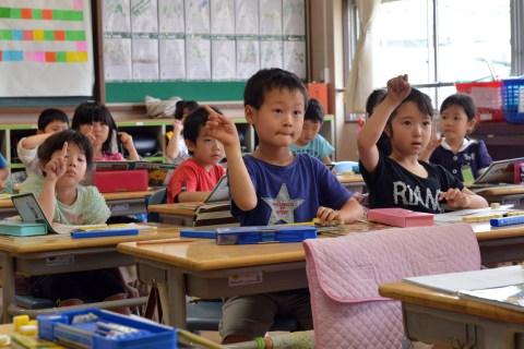 JAPAN-CHILDREN-SCHOOL