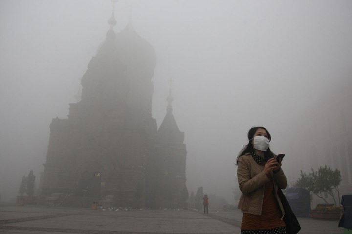 China smog emergency shuts city of 11 million people